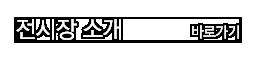 tab2_bt1
